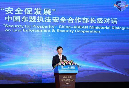 Trung Quoc, ASEAN ra tuyen bo chung ve hop tac an ninh - Anh 1