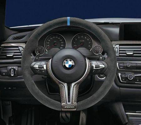 """Cap doi """"hang hiem"""" BMW M4 Coupe M trinh lang - Anh 7"""