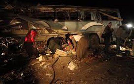 Kinh hoang vu danh bom lam 20 nguoi thiet mang tai Pakistan - Anh 1
