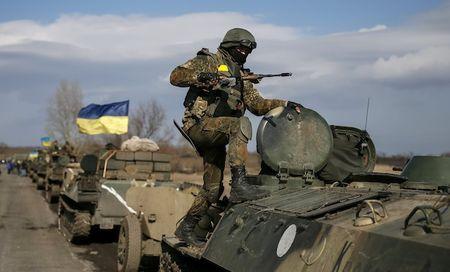 Nay the gioi, dung quen Ukraine! - Anh 2