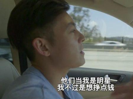 Tran Quan Hy gay hoa bi tay chay van khong 'hoi cai' - Anh 5