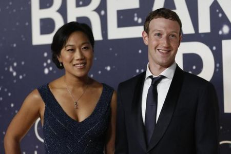 Vo chong ong chu Facebook hien tang 99% tai san sau khi don con gai dau long - Anh 2