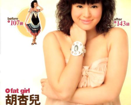 """Choang vang voi than hinh gay, beo that thuong cua cac """"sao"""" - Anh 5"""