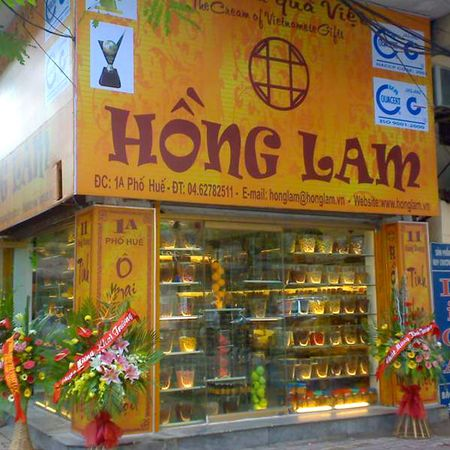 Lo hang vi pham cua O mai Hong Lam bi cam ban - Anh 1