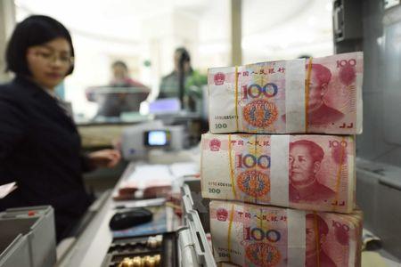 Du tru ngoai te cua Trung Quoc chi con hon 3.000 ty USD - Anh 1