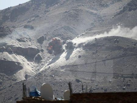 Saudi Arabia ban ha mot ten lua Scud duoc phong tu Yemen - Anh 1