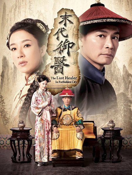 Xuc dong xem Luc Tieu Linh Dong dien Tay Du Ky 3D - Anh 5