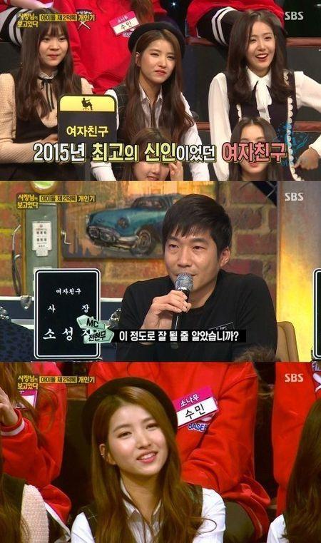 Show quy tu sao Kpop va ong bau len song - Anh 2