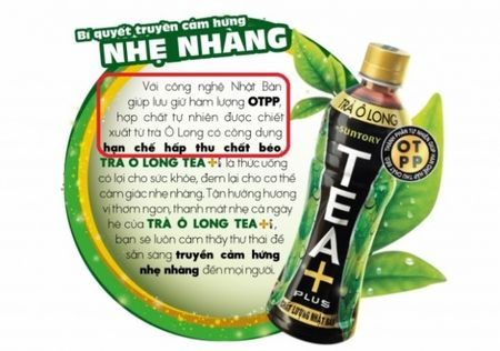 "Tra O long TEA+Plus: ""Lo"" them nhieu diem bat ngo trong qua trinh san xuat - Anh 2"