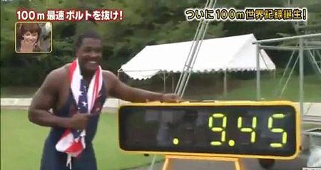 """Nong: Tim ra """"sieu nhan"""" chay nhanh hon Usain Bolt - Anh 1"""