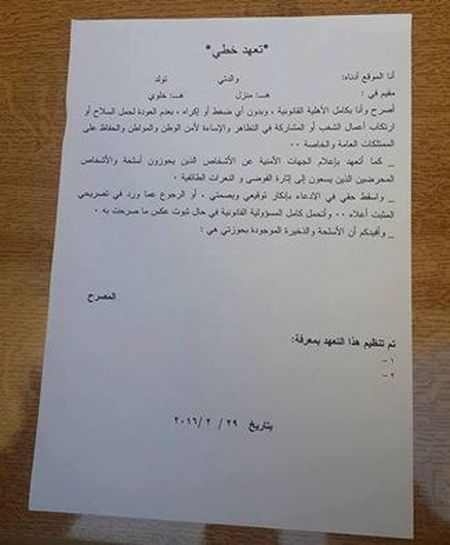 1200 nguoi roi khoi thi tran cua quan phien loan o mien nam Syria - Anh 4
