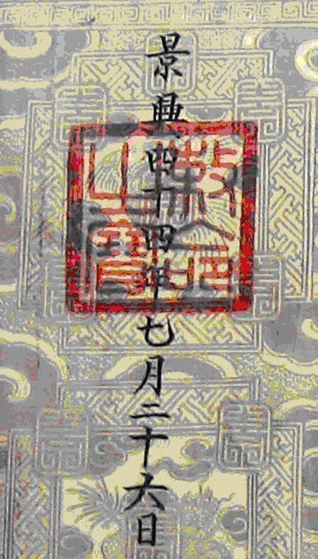 An 'Sac menh chi bao': Can them su lieu de xac dinh nien dai - Anh 1