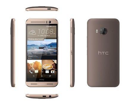 Tan muc dien thoai HTC One ME chinh thuc ra mat - Anh 1