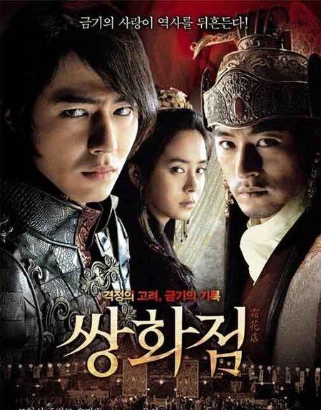 5 phim 18+ duoc sao Han thu nhan me man - Anh 3