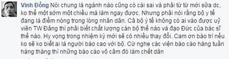 Vu xe cuu thuong bi can tro o BV Nhi TW: Su quyet liet cua Bo truong Tien - Anh 4