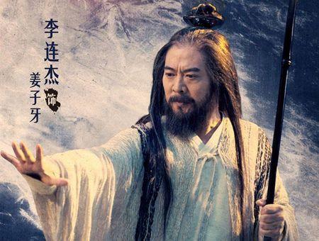 Ly Lien Kiet 'phan nan' khi dong vai Khuong Tu Nha - Anh 1