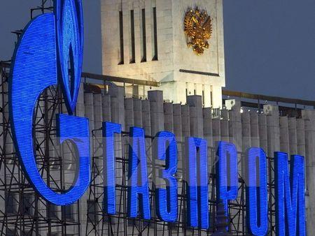 Tho Nhi Ky cho phep Gazprom xay dung duong ong dan khi dot - Anh 1