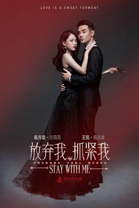 Phim truyen hinh Hoa ngu nua cuoi nam 2016 - Cuoc chien khoc liet (Ky 2) - Anh 18