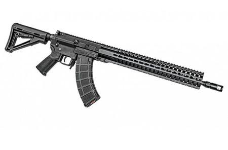 """Soi mat khau sung """"con lai"""" hoan hao cua AK-47 va M16 - Anh 7"""