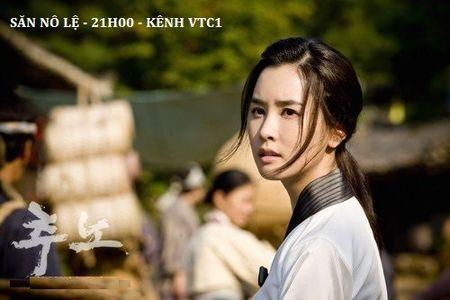 'San no le' - Cuoc doi dau gay can giua Jang Hyuk va Oh Ji Ho - Anh 5