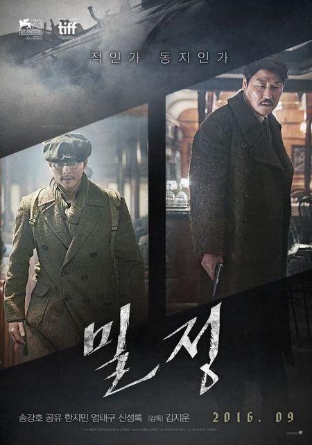Phim tranh Oscar cua Han thu hut hon 2 trieu luot khan gia - Anh 1