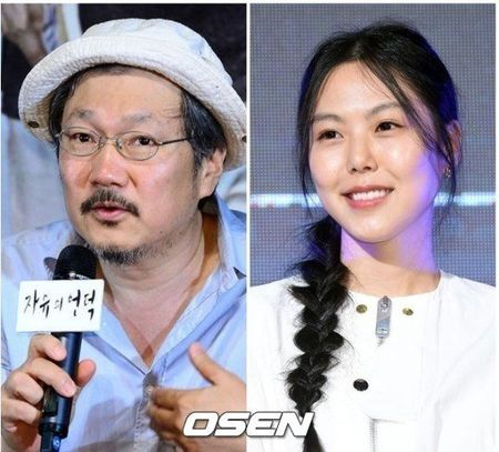 Dao dien Han cat dut cuoc tinh voi dien vien Kim Min Hee - Anh 1