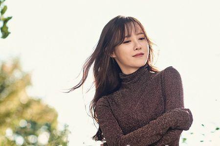 Goo Hye Sun het loi khen ngoi chong tre - Anh 1