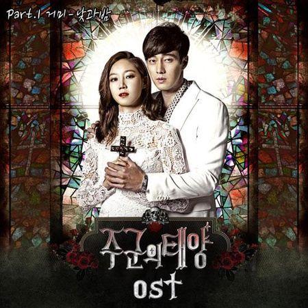 10 phim Han duoc xem nhieu nhat tren Youku (Trung Quoc) - Anh 8