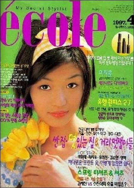 11 dieu co the ban chua biet ve mo chanh Jun Ji Hyun - Anh 3