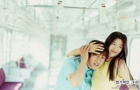 11 dieu co the ban chua biet ve mo chanh Jun Ji Hyun - Anh 7