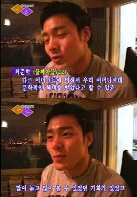 11 dieu co the ban chua biet ve mo chanh Jun Ji Hyun - Anh 9