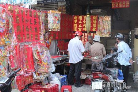 Ngay 22 thang Chap: Nguoi Sai Gon ron rang mua sam Tet tai cho tai loc Hai Thuong Lan Ong - Anh 15