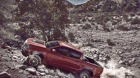 Chevrolet Colorado ZR2 2017 gia 41.000 USD, thach thuc moi dia hinh - Anh 4