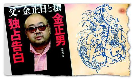 Khong co ADN, Malaysia nhan dang ong Kim Jong-nam the nao? - Anh 1