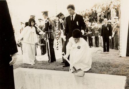 Park Geun Hye va hai lan roi Nha Xanh trong cay dang - Anh 2