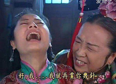 Chuyen 'tham cung bi su' ve loat phim Tam Quoc, Thuy Hu - Anh 8