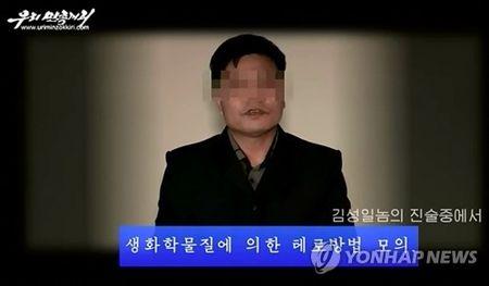 Ke am muu am sat Kim Jong-un khai gi? - Anh 1