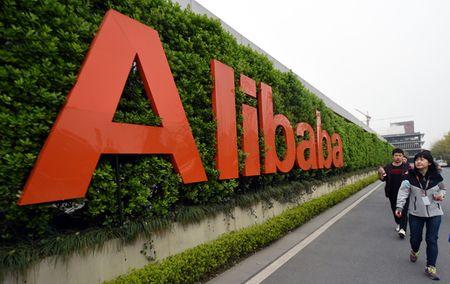 Jack Ma: 'Alibaba se kiem tien nhieu ngang nuoc Anh vao nam 2036' - Anh 2