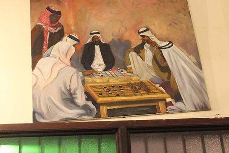 Ghe tham quan co dama o Qatar vua bi cac nuoc vung Vinh don ep - Anh 8