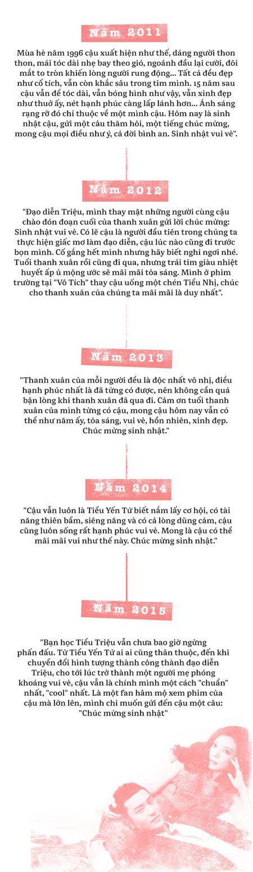 Huynh Hieu Minh - Trieu Vy: Co mot moi luong duyen mang ten 'to tinh that bai' - Anh 9