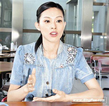 A hau Hong Kong Chu Tue Man cap ke tinh tu cung ban trai dang tuoi cha - Anh 4