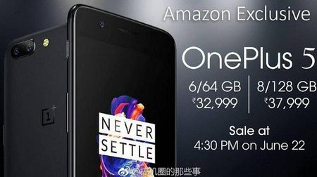 OnePlus 5 se dung Snapdragon 835, pin 4000 mAh - Anh 4