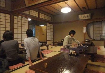 Nha hang my soba hon 550 tuoi - diem dung chan o co do Kyoto - Anh 4