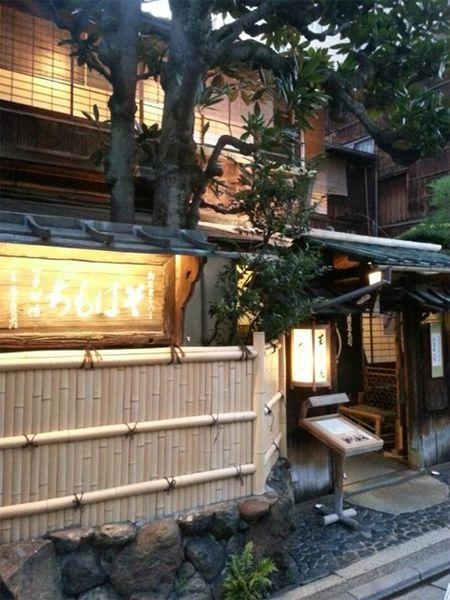 Nha hang my soba hon 550 tuoi - diem dung chan o co do Kyoto - Anh 9