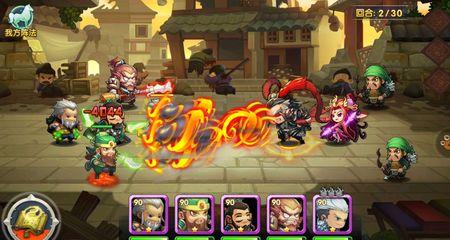 Vega Game dong cua Lu Bo Truyen trong thang 6 - Anh 2