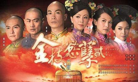 'Dai ty TVB' Dang Tuy Van: Hua hen tai xuat man anh nho trong thoi gian sap toi - Anh 5