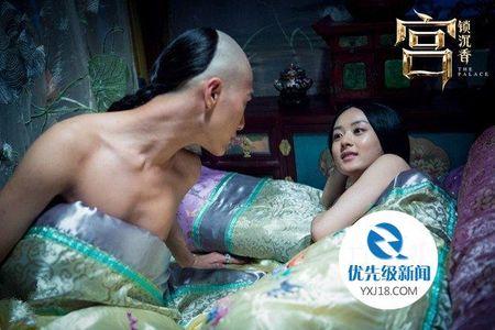 Canh giuong chieu tuong chung nhay cam da dien ra the nay! - Anh 19