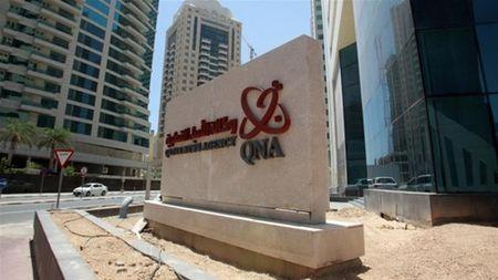 UAE bi nghi tan cong mang Qatar - Anh 1