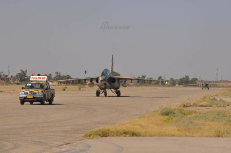 Bi an may bay cuong kich Su-25 Iran khong phu hieu - Anh 7