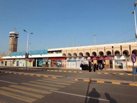 Lien hop quoc bac bo de nghi kiem soat san bay Sanaa cua Yemen - Anh 1